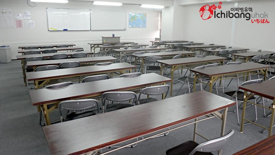 꾸미기_메릭일본어학교-이찌방유학8.jpg