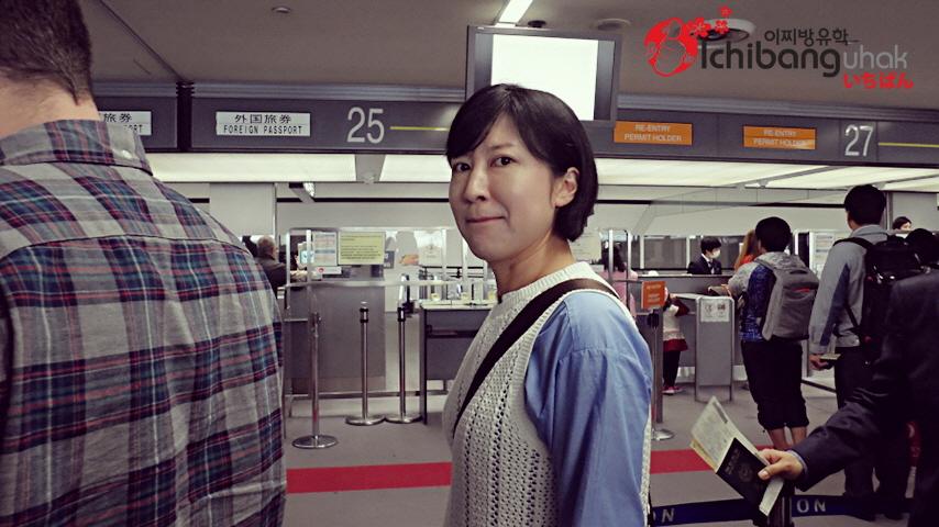 .____이찌방유학 도쿄센터 5.jpg