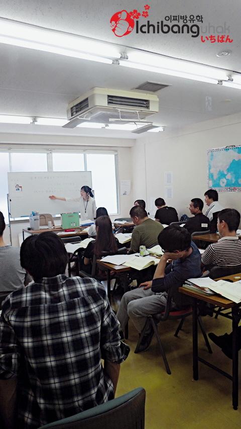 1___이찌방유학 에도컬쳐일본어학교 7.jpg