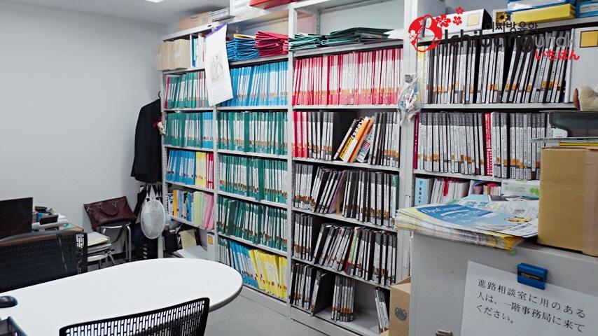 1___이찌방유학 동경국제대학부속일본어학교 11.jpg