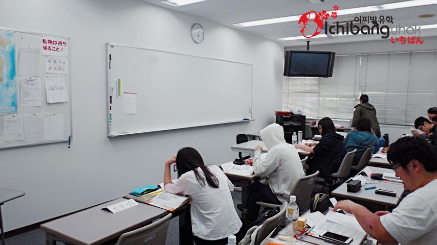 1___이찌방유학 동경국제대학부속일본어학교 15.jpg