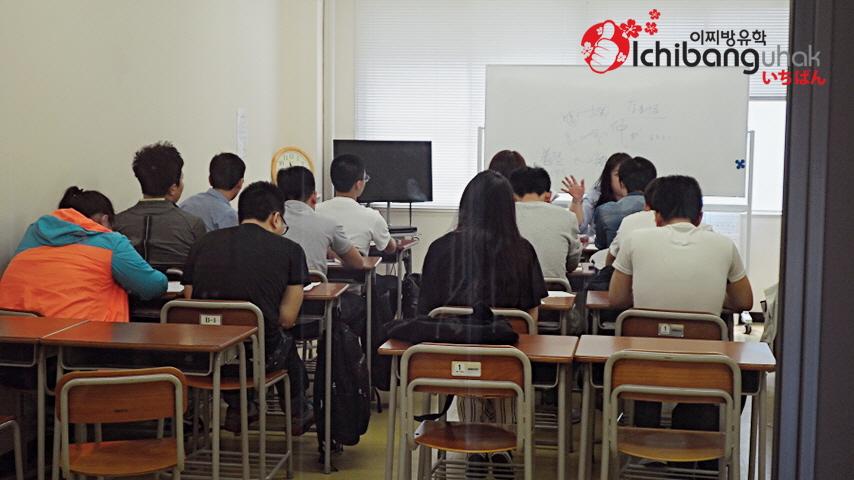 1___이찌방유학 에도컬쳐일본어학교 8.jpg