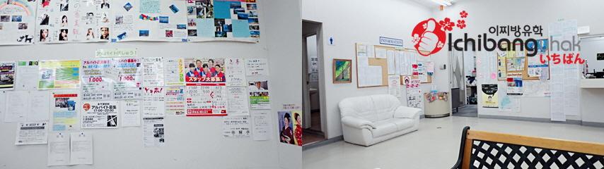 1___이찌방유학 후타바일본어학교 1...jpg