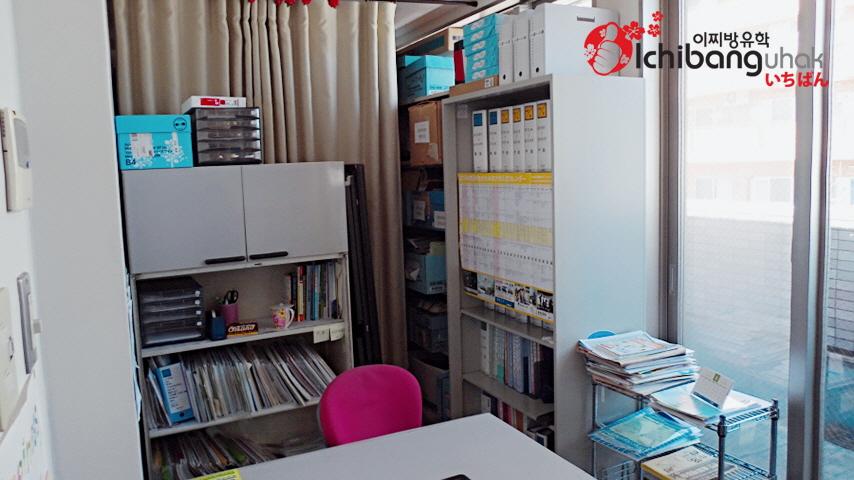 1___이찌방유학 아까몽까이일본어학교 닛뽀리교 4.jpg