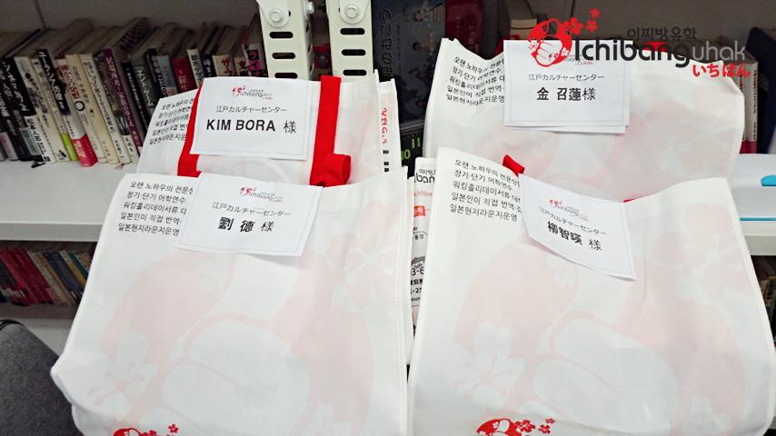 1___이찌방유학 에도컬쳐일본어학교 14.jpg