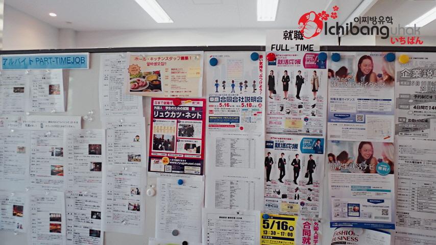 1___이찌방유학 아까몽까이일본어학교 4.jpg