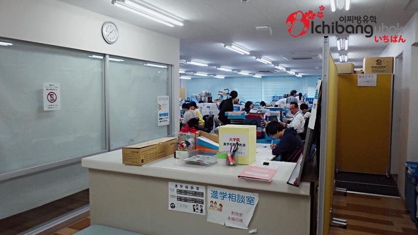 1___이찌방유학 아까몽까이일본어학교 11.jpg