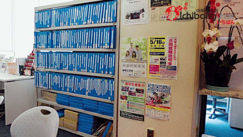 1___이찌방유학 에도컬쳐일본어학교 3.jpg