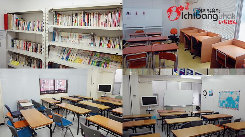 1___이찌방유학 에도컬쳐일본어학교 1..jpg
