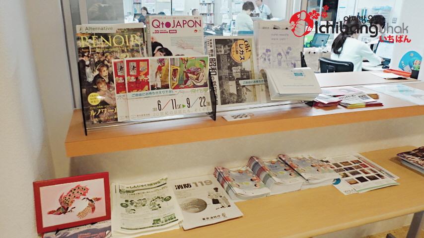 1___이찌방유학 동경국제대학부속일본어학교 6.jpg