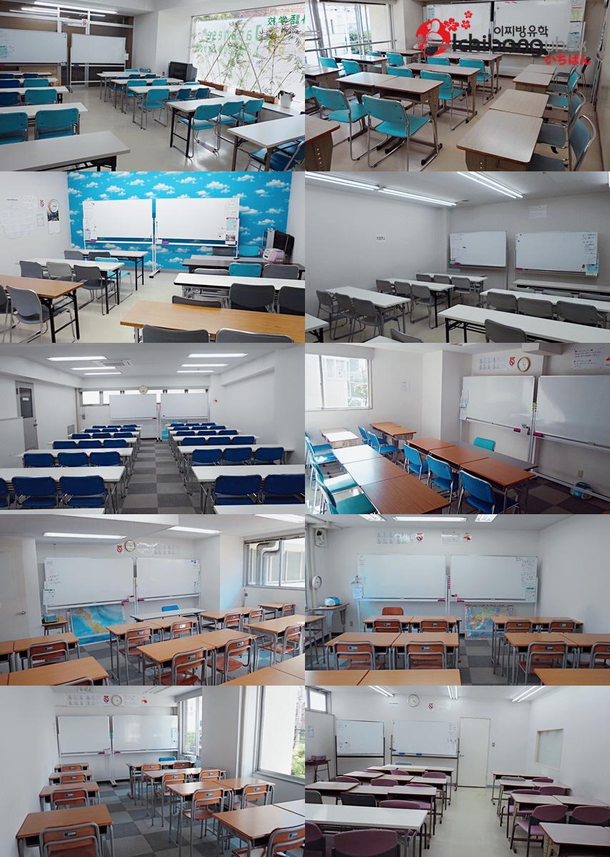 1___이찌방유학 후타바일본어학교 1.......jpg