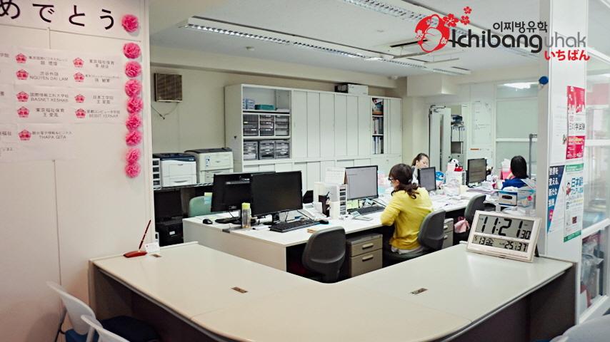 1___이찌방유학 에도컬쳐일본어학교 6.jpg