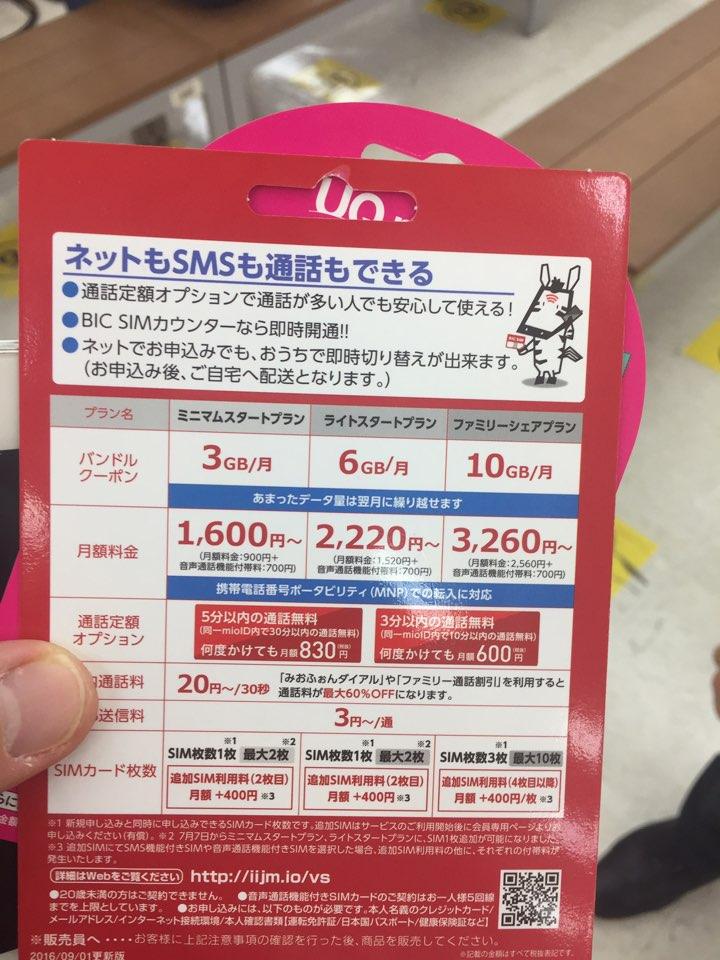 KakaoTalk_Photo_2016-10-14-12-11-01_75.jpeg