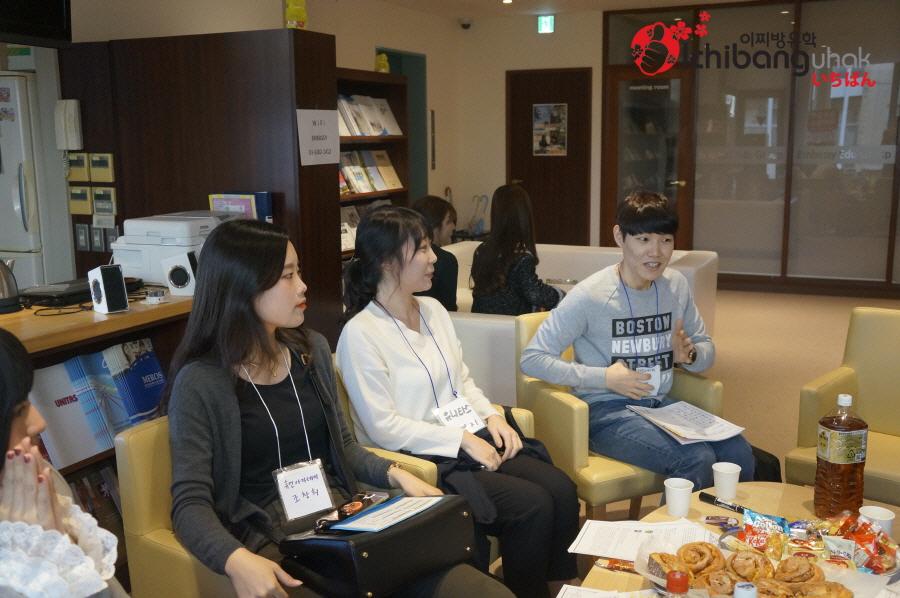 이찌방유학 도쿄센터 5.JPG