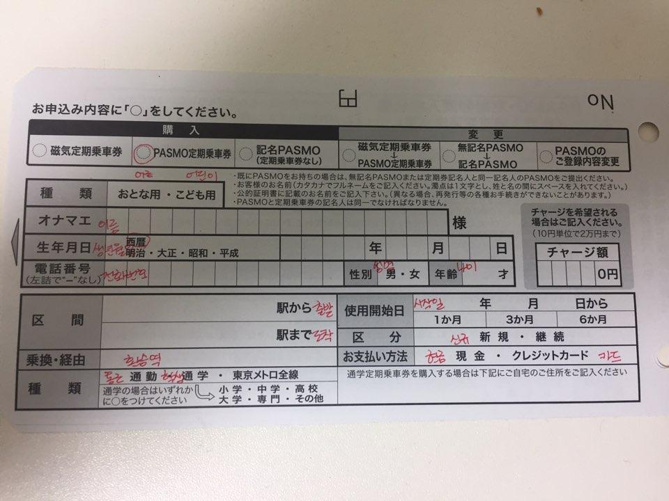 KakaoTalk_20170131_011724851.jpg