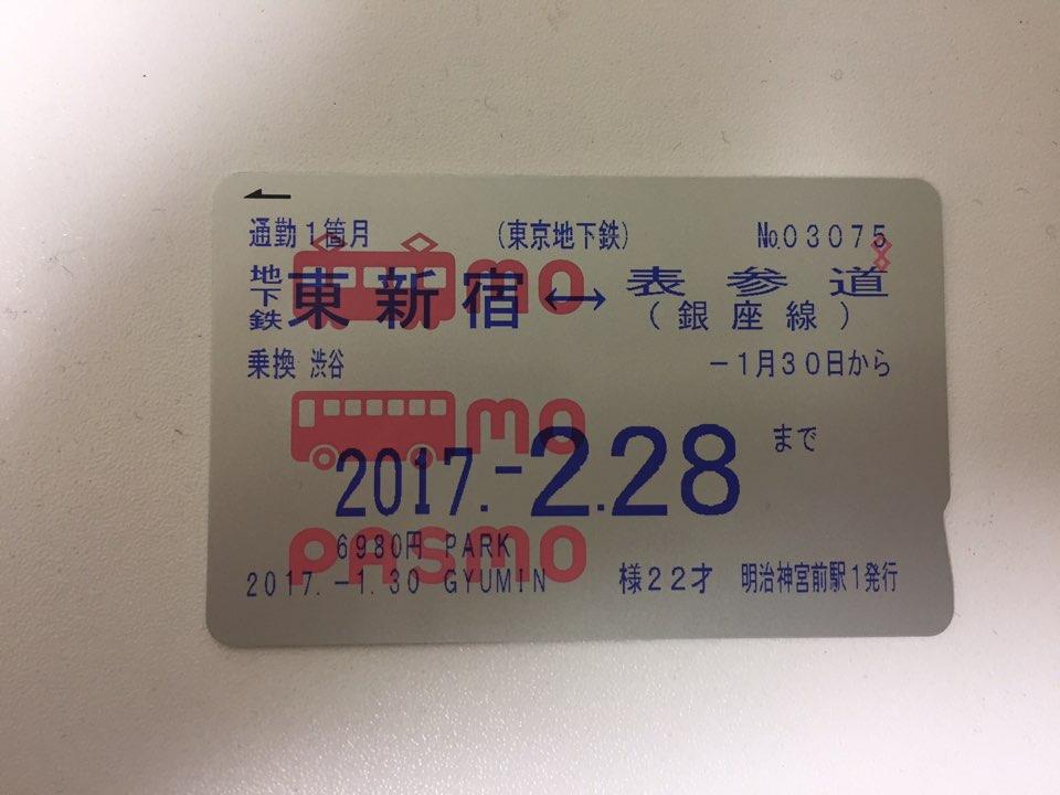 KakaoTalk_20170131_011748307.jpg