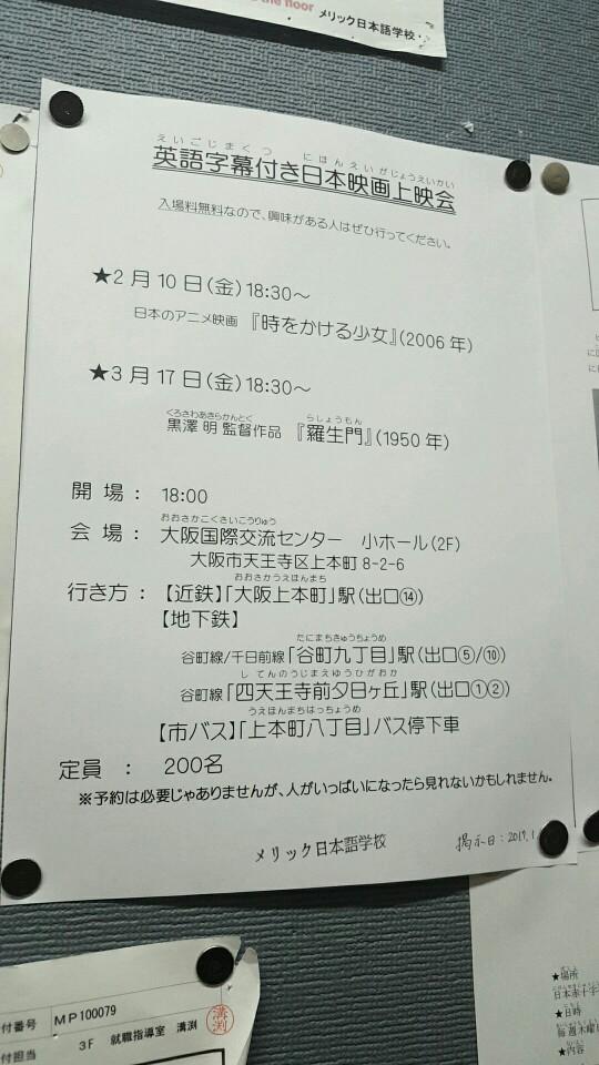 KakaoTalk_20170131_224438388.jpg