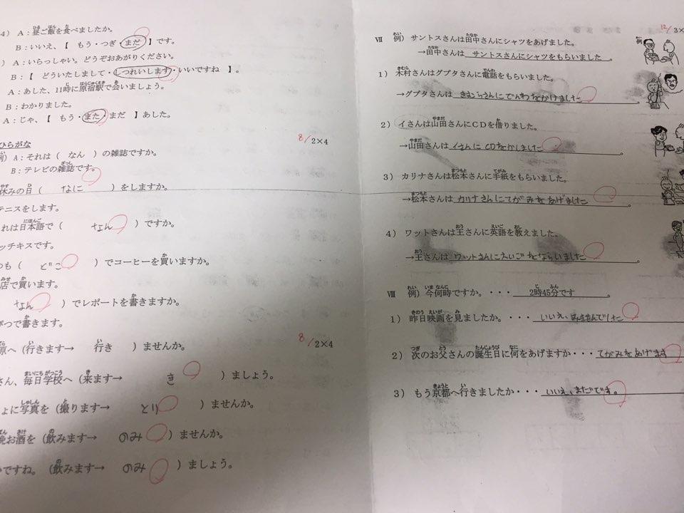 KakaoTalk_20170204_004900882.jpg
