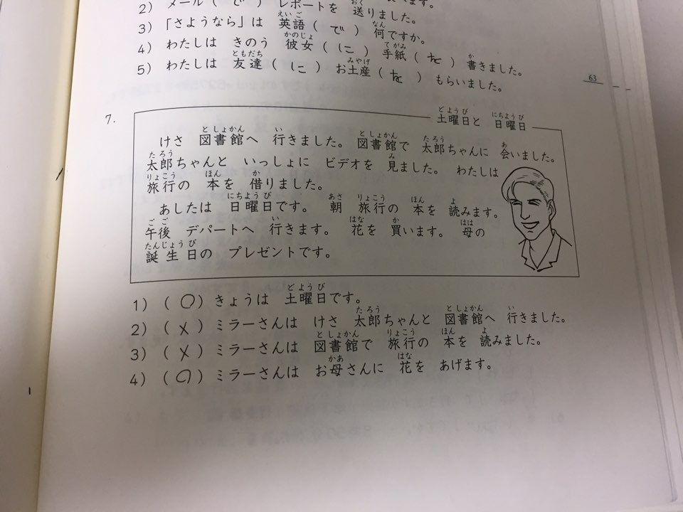 KakaoTalk_20170209_235931654.jpg