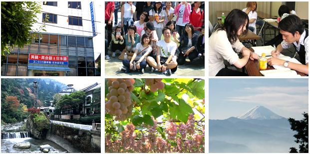 이찌방유학 유니타스일본어학교 3.jpg