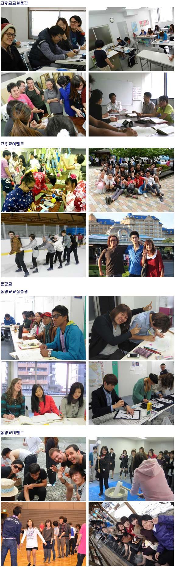 이찌방유학 유니타스일본어학교 5.jpg