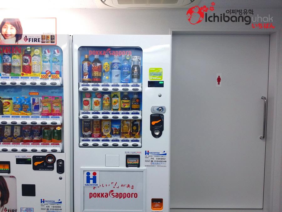 에듀 자판기.jpg