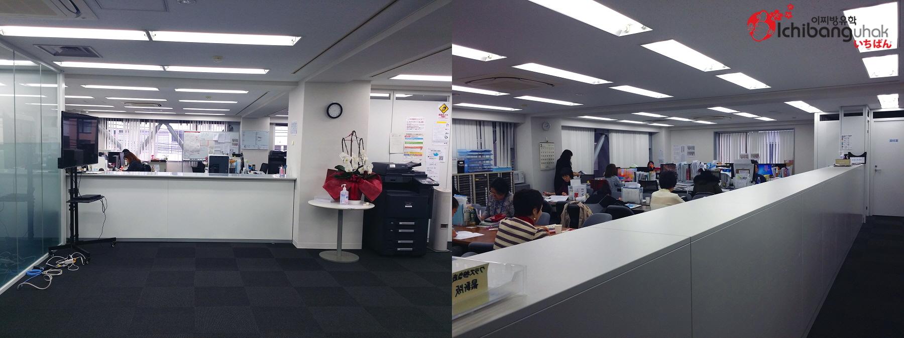 에듀 사무국, 교무실.jpg