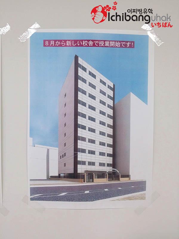 오오하라12.jpg