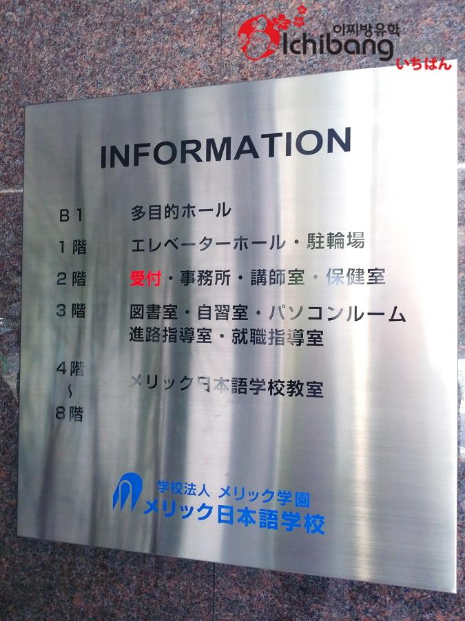 메릭_층별안내.jpg