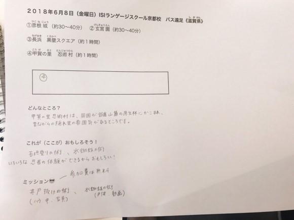 output_2992737800.jpg