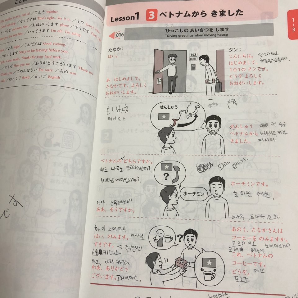 KakaoTalk_Photo_2018-07-19-20-07-19_13.jpeg