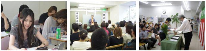 후타바외어학교-3.JPG