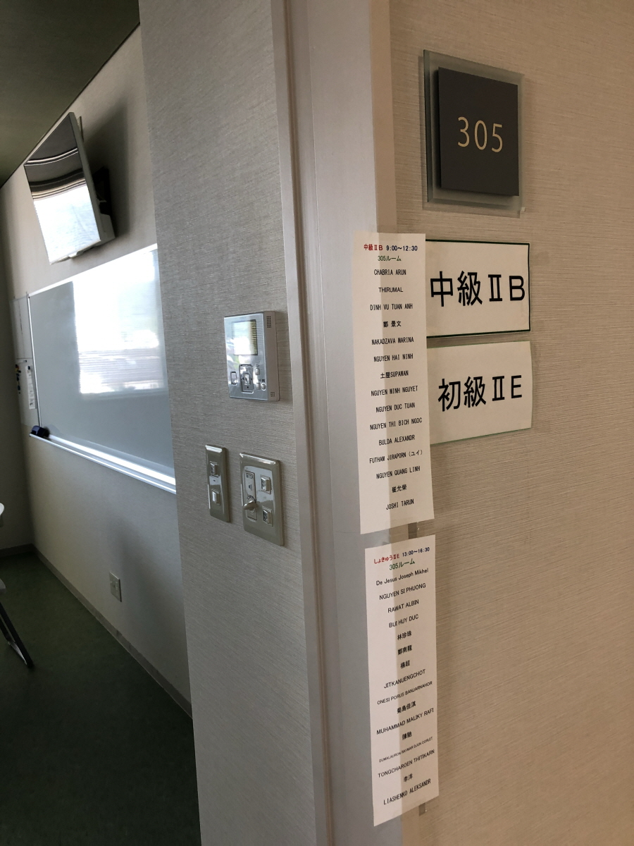 유니타스일본어학교고후교-8.jpg