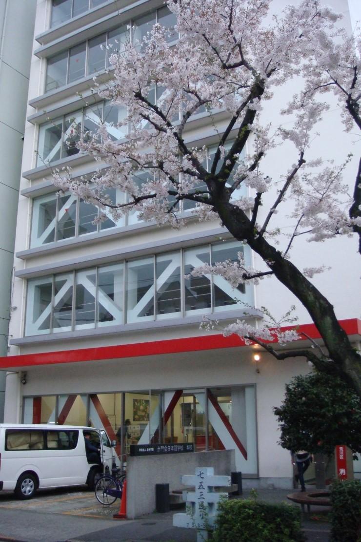 이찌방유학-아카몽카이일본어학교.jpg