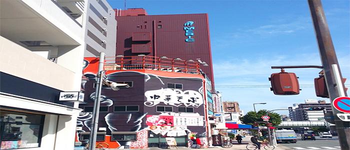 이찌방유학-메릭일본어학교-건물.jpg