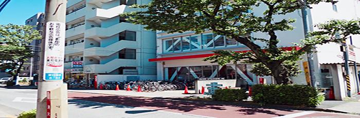 이찌방유학 아까몽까이일본어학교.jpg