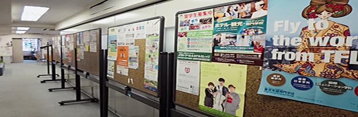 이찌방유학 MCA일본어학교.jpg