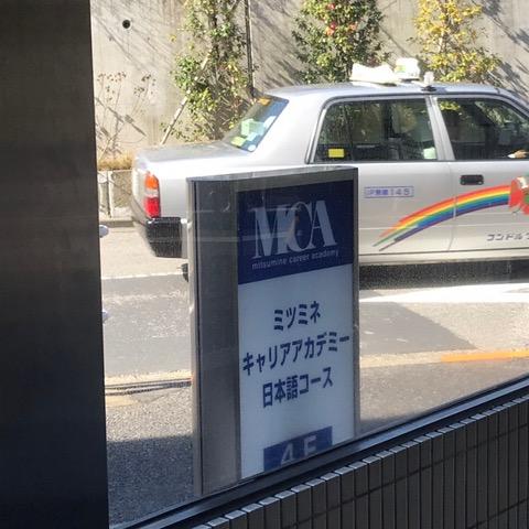 이찌방유학 MCA일본어학교 2.jpg