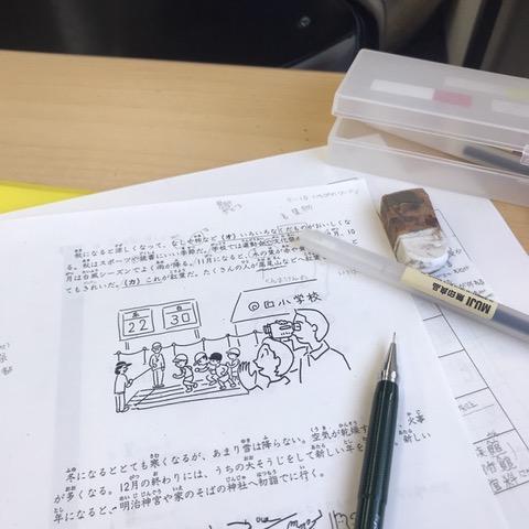 이찌방유학 MCA일본어학교 7.jpg