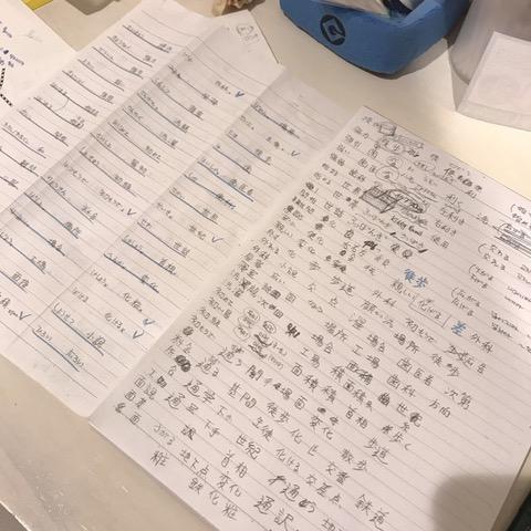 이찌방유학 MCA일본어학교 8.jpg