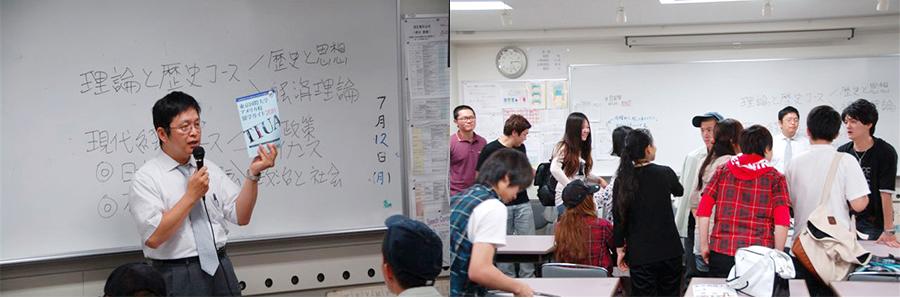 동경공과대학부속일본어학교 이찌방유학_4.jpg