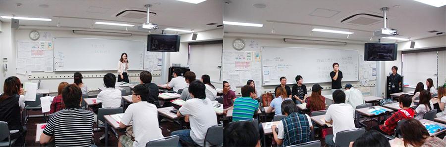 동경공과대학부속일본어학교 이찌방유학_3.jpg