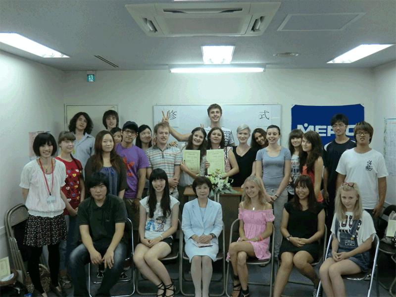 메릭일본어학교 이찌방유학 1.png