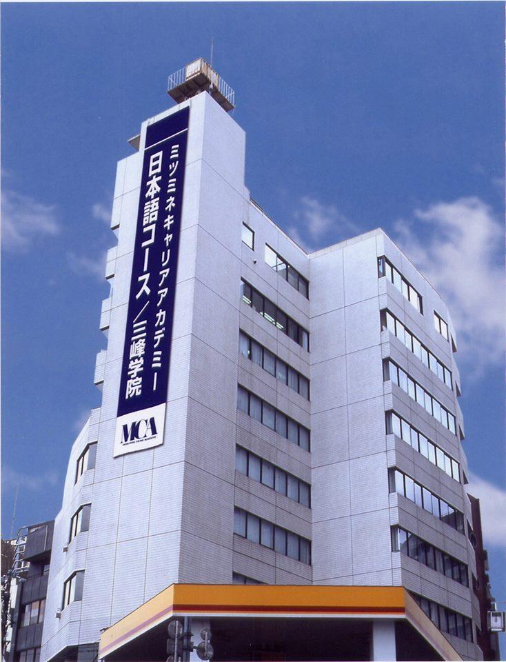 MCA일본어학교 이찌방유학 0.jpg