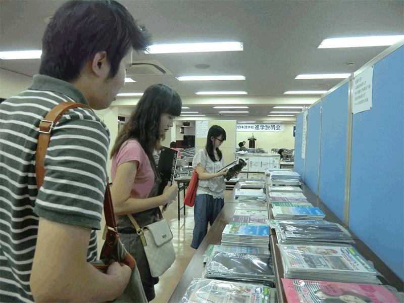메릭일본어학교 이찌방유학 4.png