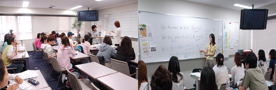 동경공과대학부속일본어학교 이찌방유학_5.jpg