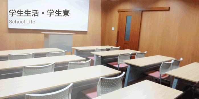 이찌방유학_JILA일본국제언어학원_4.png