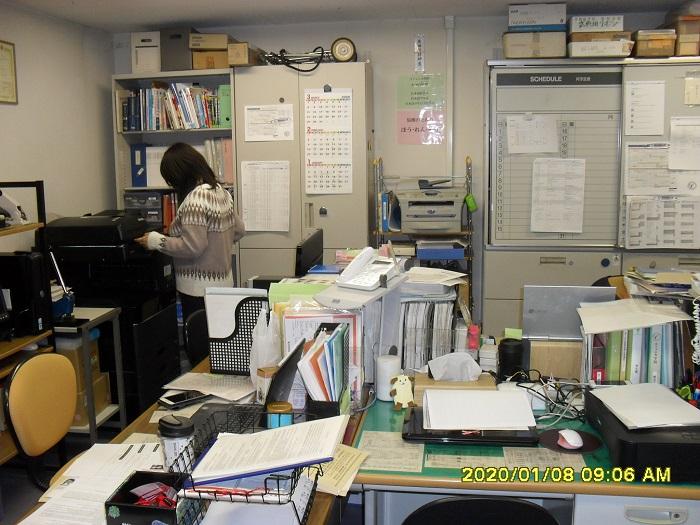 학원교무실01.jpg