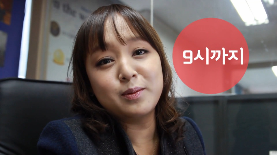 일본어학연수 이찌방 동영상 목록